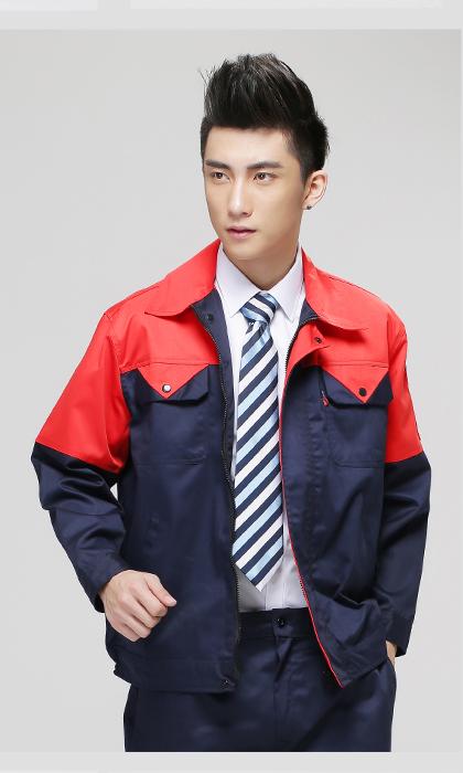 北京 工服