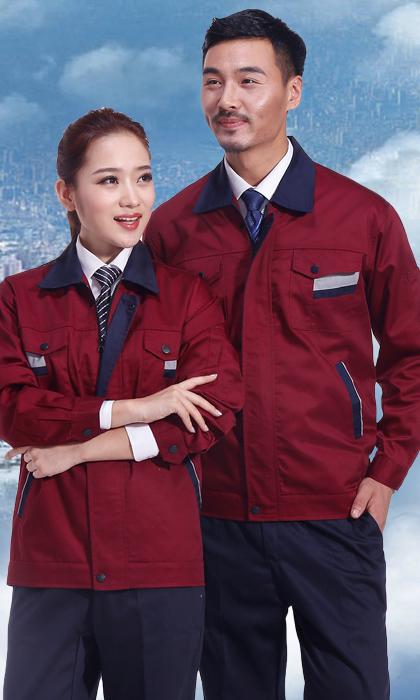 北京 工作服