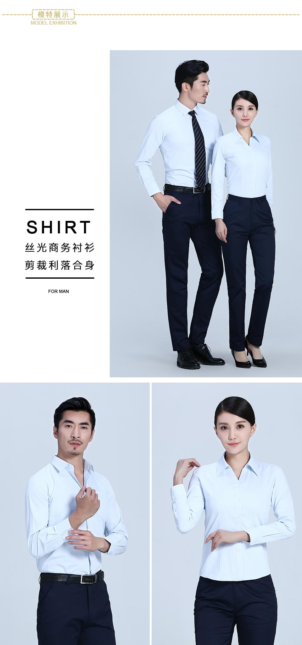 衬衫浅蓝女浅蓝商务长袖衬衫