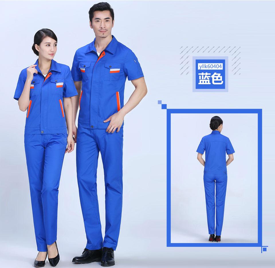 藏蓝色时尚彩色夏季细斜短袖工作服FY604