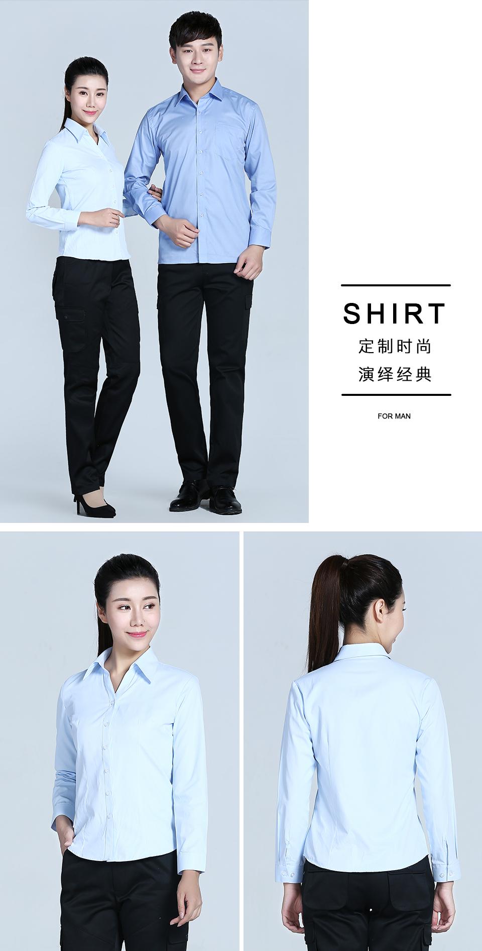 衬衫湖蓝男全棉蓝色长袖衬衫
