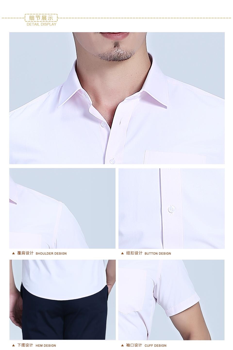 粉色衬衫男粉色全棉商务短袖衬衫
