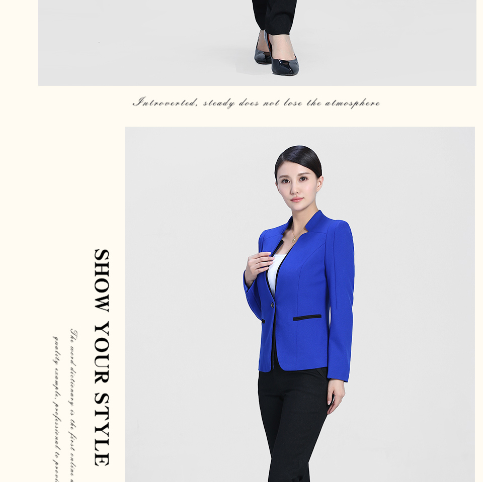 新款艳兰色艳蓝色职业套装