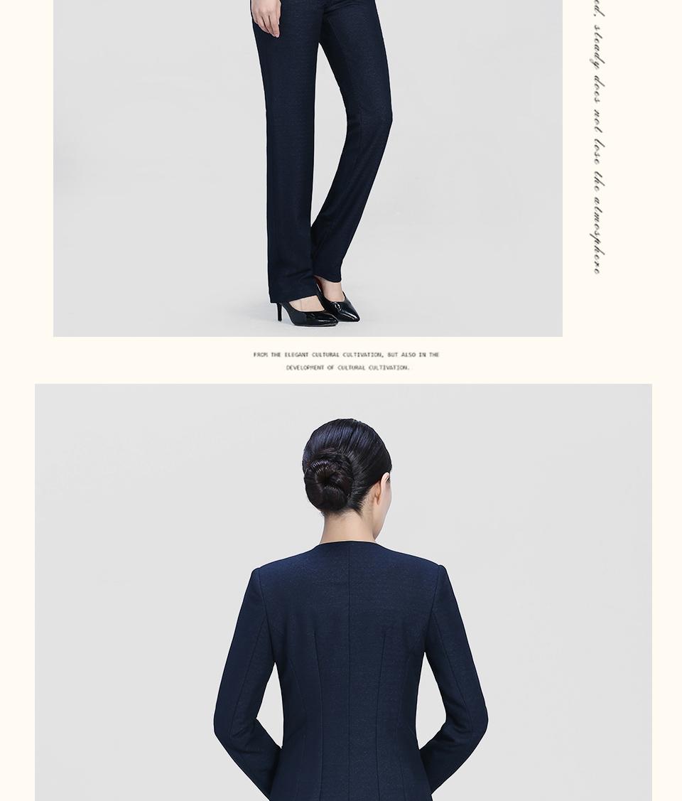 新款深蓝色开领职业套装