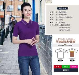 企业定制T恤需要注意什么?企业定制T恤印花越多越好?
