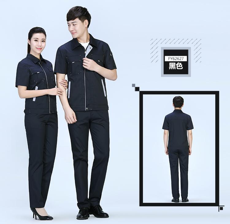 为什么定做防静电工作服一定要有样衣,防静电工作服采购须知