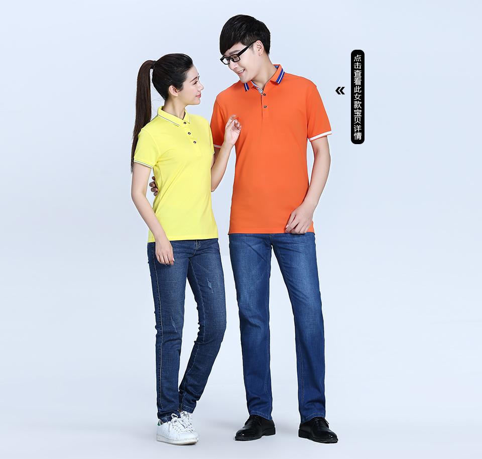 T恤衫特点是什么,怎么选择T恤衫的面料
